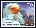 Cl: Egyptian Vulture (Neophron percnopterus) SG 2164 (2001)