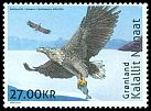Cl: White-tailed Eagle (Haliaeetus albicilla)(Repeat for this country)  SG 845 (2017)  [11/34]