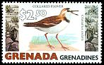Grenadines of Grenada SG 353 (1979)