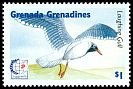 Grenadines of Grenada SG 2007 (1995)