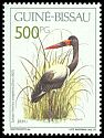 Cl: Saddle-billed Stork (Ephippiorhynchus senegalensis) <<Jabiru>>  SG 1219 (1991) 75