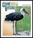 Cl: Woolly-necked Stork (Ciconia episcopus)(Out of range) (I do not have this stamp)  new (2015)