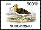 Cl: Common Snipe (Gallinago gallinago)(I do not have this stamp)  new (2012)  [8/11]