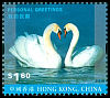 Cl: Mute Swan (Cygnus olor)(Out of range)  SG 1046 (2001) 30