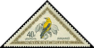 Cl: Eurasian Golden Oriole (Oriolus oriolus) <<S&aacute;rgarig&oacute;>> (Repeat for this country)  SG 1226 (1952) 35