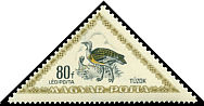 Cl: Great Bustard (Otis tarda) <<T&uacute;zok>> (Repeat for this country)  SG 1230 (1952) 80