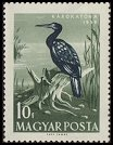 Cl: Great Cormorant (Phalacrocorax carbo) <<Karokatona>>  SG 1574 (1959) 10 [2/7]