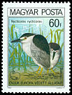 Cl: Black-crowned Night-Heron (Nycticorax nycticorax) <<Bakcs&oacute;>>  SG 3341 (1980) 30