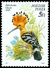 Cl: Eurasian Hoopoe (Upupa epops) <<B&uacute;bos banka>> (Repeat for this country)  SG 3963 (1990) 125