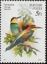 Cl: European Bee-eater (Merops apiaster) <<Gyurgyalag>> (Repeat for this country)  SG 3964 (1990)  [2/1]