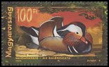 Cl: Mandarin Duck (Aix galericulata)(Out of range)  SG 4444 (1999) 150 [2/26]