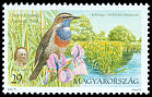 Cl: Bluethroat (Luscinia svecica) <<K&eacute;kbegy>> (Repeat for this country)  SG 4507 (2000)