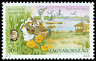 Cl: Common Crane (Grus grus)(Repeat for this country)  SG 4560 (2001)