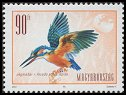 Cl: Common Kingfisher (Alcedo atthis) <<Jegmadar>> (Repeat for this country)  SG 4572 (2001)  [2/22]