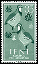 Cl: Red-legged Partridge (Alectoris rufa)(Out of range)  SG 159 (1960) 50