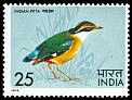 Cl: Indian Pitta (Pitta brachyura) SG 763 (1975) 55