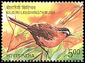 Cl: Rufous-breasted Laughingthrush (Garrulax cachinnans) <<Nilgiri Laughing Thrush>>  SG 2347 (2006)  [5/41]
