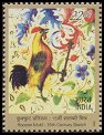 Cl: Red Junglefowl (Gallus gallus)(Stylised)  SG 2175 (2004)