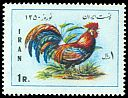 Cl: Red Junglefowl (Gallus gallus)(Out of range)  SG 1655 (1971) 40