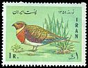 Cl: Pin-tailed Sandgrouse (Pterocles alchata) SG 1706 (1972) 30