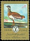 Cl: Great Bustard (Otis tarda) SG 1854 (1974) 40