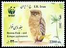 Cl: Brown Fish-Owl (Ketupa zeylonensis) SG 3336 (2011)  [5/11]