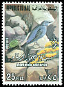 Cl: Blue Rock-Thrush (Monticola solitarius) SG 1256 (1976) 190