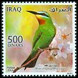 Cl: Blue-cheeked Bee-eater (Merops persicus)(Repeat for this country)  SG 2475i02 (2015)  [9/30]