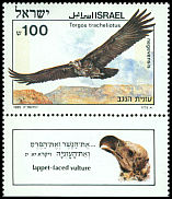 Israel SG 944 (1985) ss: negevensis