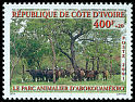 Cl: Cattle Egret (Bubulcus ibis)(Repeat for this country)  SG 1260 (2001) 250