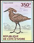 Cl: Hamerkop (Scopus umbretta)(Repeat for this country) (I do not have this stamp)  new (2014)