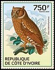 Cl: Sandy Scops-Owl (Otus icterorhynchus)(I do not have this stamp)  new (2014)