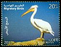 Cl: Great White Pelican (Pelecanus onocrotalus) SG 2486 (2014)  [9/5]