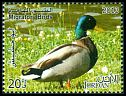 Cl: Mallard (Anas platyrhynchos)(Repeat for this country)  SG 2487 (2014)  [9/5]