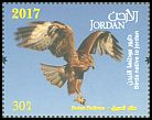 Cl: Long-legged Buzzard (Buteo rufinus) new (2017)  [11/33]