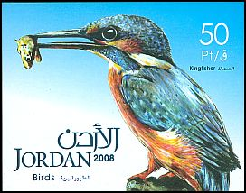 Cl: Common Kingfisher (Alcedo atthis) SG 2227 (2009)  [6/3]