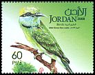 Cl: Green Bee-eater (Merops orientalis) SG 2225 (2009)  [6/3]