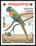 Cl: Rainbow Lorikeet (Trichoglossus haematodus)(Out of range)  SG 461 (1983) 20
