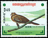 Cl: Island Collared-Dove (Streptopelia bitorquata)(Out of range and no other stamp)  SG 465 (1983) 160