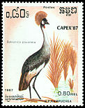 Cl: Grey Crowned-Crane (Balearica regulorum)(Out of range)  SG 825 (1987) 35