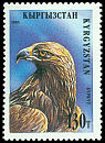 Cl: Golden Eagle (Aquila chrysaetos)(Repeat for this country)  SG 55 (1995) 30