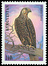 Cl: Saker Falcon (Falco cherrug)(Repeat for this country)  SG 74 (1995) 25