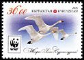 Cl: Whooper Swan (Cygnus cygnus)(I do not have this stamp)  SG 618 (2015)