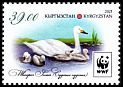 Cl: Whooper Swan (Cygnus cygnus)(Repeat for this country) (I do not have this stamp)  SG 619 (2015)