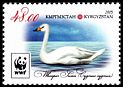 Cl: Whooper Swan (Cygnus cygnus)(Repeat for this country) (I do not have this stamp)  SG 620 (2015)