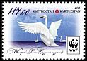 Cl: Whooper Swan (Cygnus cygnus)(Repeat for this country) (I do not have this stamp)  SG 621 (2015)