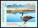 Cl: Bar-headed Goose (Anser indicus)(Repeat for this country) (I do not have this stamp)  SG 472f (2011)  [7/34]