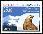 Cl: Black Kite (Milvus migrans)(Repeat for this country)  SG 375e (2007)  [4/36]