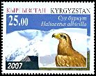 Cl: White-tailed Eagle (Haliaeetus albicilla)(Repeat for this country)  SG 375a (2007)  [4/36]