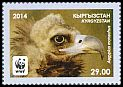 Cl: Cinereous Vulture (Aegypius monachus)(Repeat for this country) (I do not have this stamp)  SG 567 (2014)